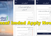 insaf imdad app